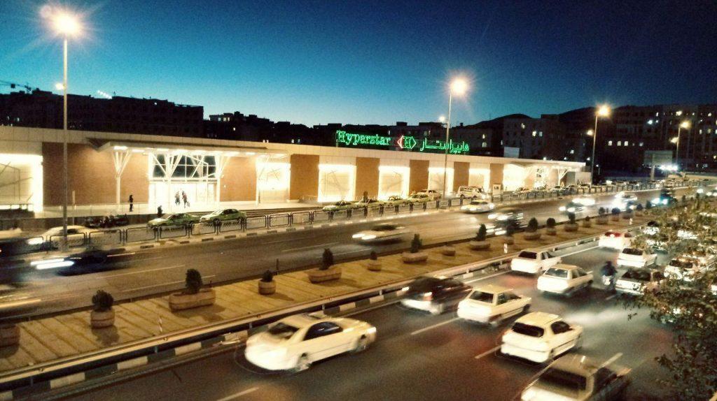 بازسازی فروشگاه بین المللی هایپراستار ارم